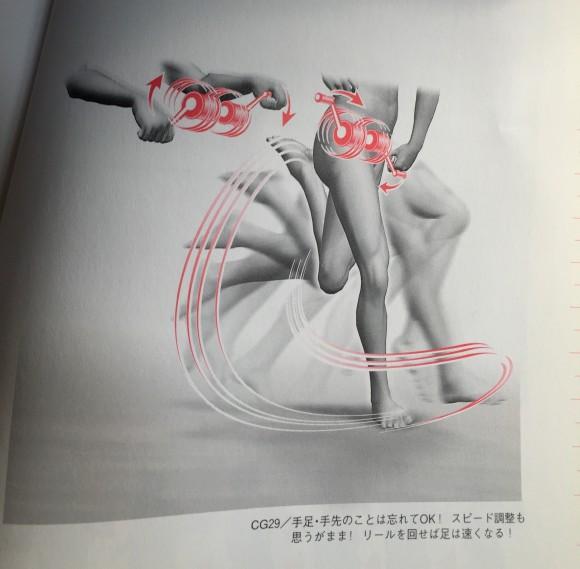 image(62)