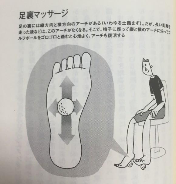 image(77)